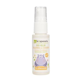 Mother and baby oil (Vitamin E) 25 ml of oil