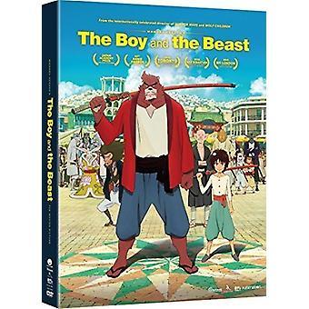Niño y la bestia [DVD] los E.e.u.u. la importación