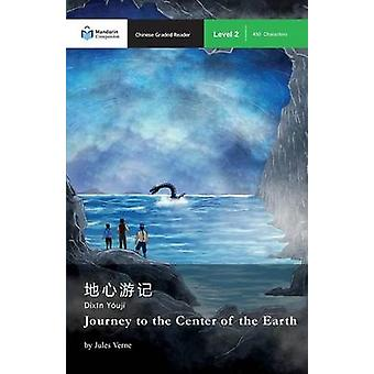 Journey to the Center of the Earth  Mandarin Companion Graded Readers Level 2 by Verne & Jules