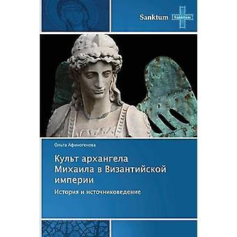 Kult Arkhangela Mikhaila V Vizantiyskoy Imperii by Afinogenova Olga