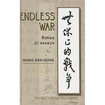 無限の戦争 - 小説やエッセイ集寧 Sciban によって王文興によって