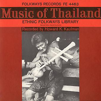 タイの音楽タイ [CD] アメリカの音楽のインポートします。