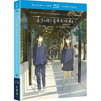 Tsukigakirei: Complete Series [Blu-ray] USA import