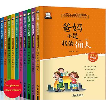 10's Growth Inspirational Books,'s Enlightenment Stories-picture For 0-6 Years