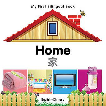 My First Bilingual Book  Home  Englishchinese by Milet Publishing