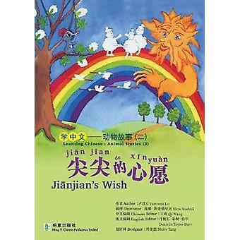 Jianjians Wish by Lo & Yuetwan