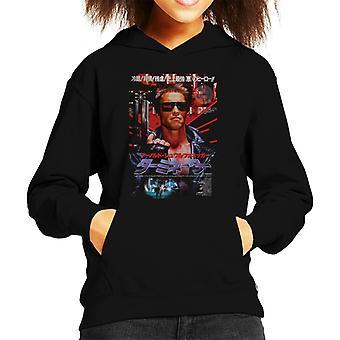 Terminator japanska Movie poster Kid ' s Hooded Sweatshirt