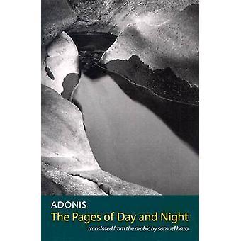 Les Pages du jour et de nuit