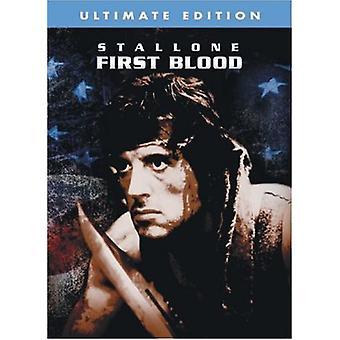Rambo 1st Blood [DVD] USA import