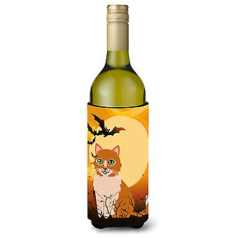 Halloween Ural Rex Cat Wine Bottle Beverge Insulator Hugger