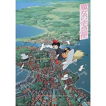 Kikis Delivery Service filmposter (11 x 17)