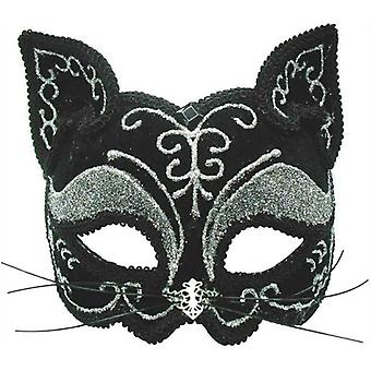 Bnov Black Glitter Cat Mask