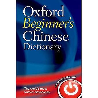 Oxford nybegynners kinesisk Dictionary