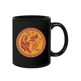 Tiger Coin Mug -SPIdeals Designs