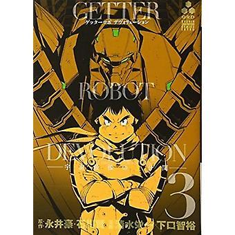 Getter Robo Devolution Vol. 3 by Ken Ishikawa