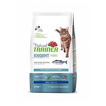 Trainer Ocean Fish Fodder For Cats (Cats , Cat Food , Dry Food)