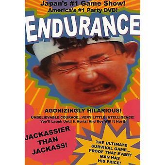 Endurance [DVD] USA import