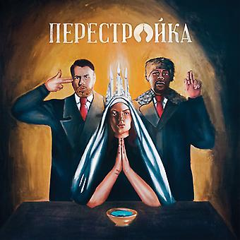 Apathy & O.C. - Perestroika [CD] USA import