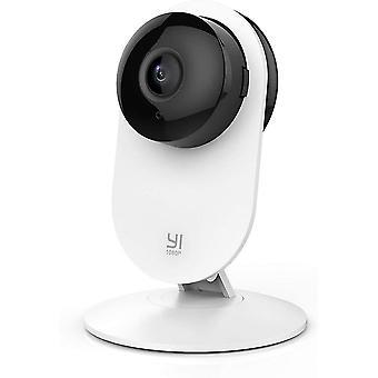 Камера видеонаблюдения для дома-j88