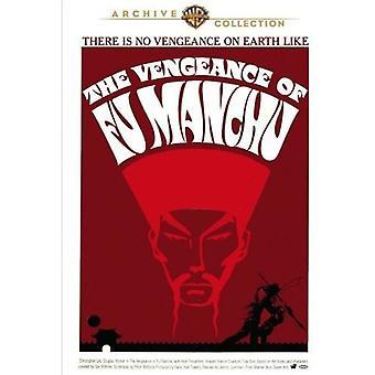 Vengeance of Fu Manchu (1967) [DVD] USA import