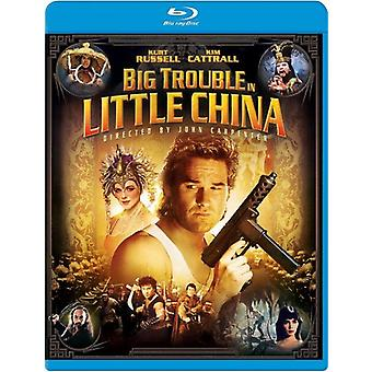 Big Trouble in Little China [BLU-RAY] USA import