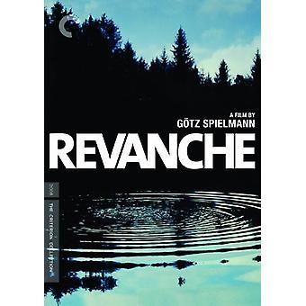 Revanche [DVD] USA import