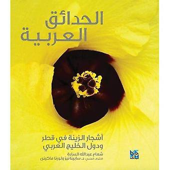 Gardening in Arabia: Ornamental Trees of Qatar and Arabian Gulf (Arabic)