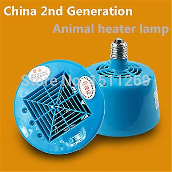 Farm Heater 2nd Generation Chinese Animal Warm Light