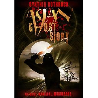 Asian Ghost Story [DVD] USA import