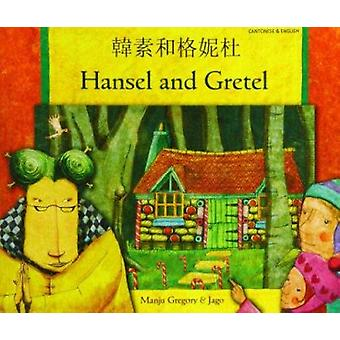 Hansel and Gretel in Cantonese and English by Manju Gregory - Jago -