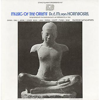 Music Of The Orient [CD] USA import