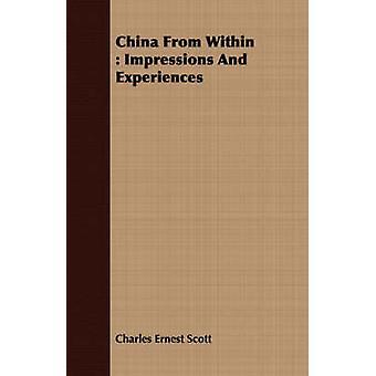 印象とスコット ・ チャールズ ・ アーネストで経験内から中国