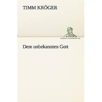 أونبيكانتين ماركاً ألمانيا غوت قبل تيم & كرجير