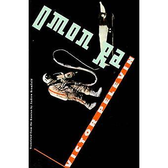 Omon Ra by Victor Pelevin - 9780811213646 Book