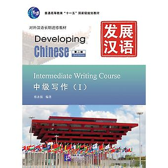 Developing Chinese  Intermediate Writing Course vol.1 by Yongqiang Cai