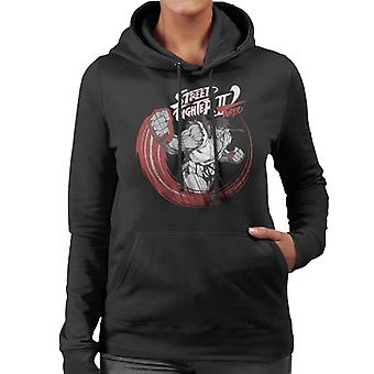 Street Fighter II Turbo Ryu Sketch Women's Hooded Sweatshirt