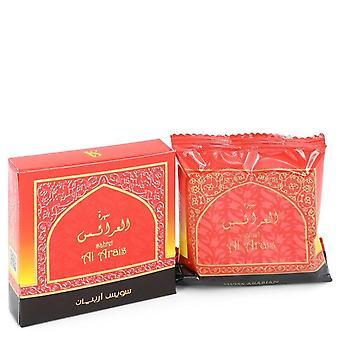 Swiss Arabian Sahret Al Arais Bakhoor Incense By Swiss Arabian 40 grams Bakhoor Incense