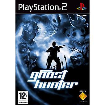 Ghosthunter (PS2) - Neue Fabrik versiegelt