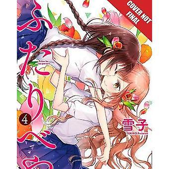 Futaribeya Volume 4 by Yukiko - 9781427860255 Book