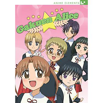 Gakuen Alice Complete TV Series Collection [DVD] USA import