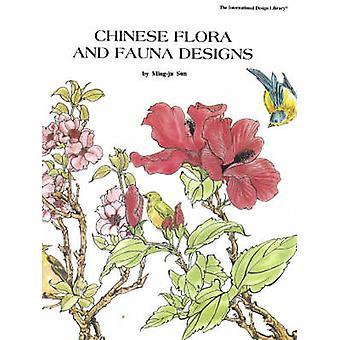 Chinese Flora and Fauna Designs by Ming-Ju Sun - Amie Sun Ambrose - 9