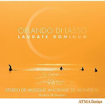 なげなわ/3Studio De Musique アンシェーヌ ドゥ モントリオール - なげなわ: Laudate Dominum [CD] USA 輸入