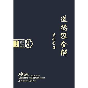 Dao De Jing A Complete Commentary Book 7 Oriental Wisdom Series Volume 1 by Liu & Zhankui