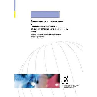 WIPO Copyright Treaty WCT Russian Edition by WIPO