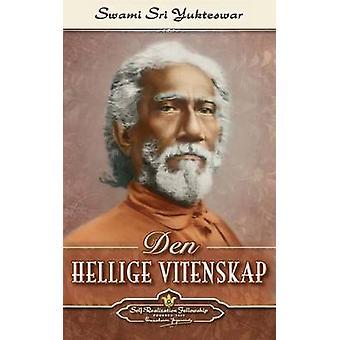 Den Hellige VitenskapThe Holy Science Norwegian by Yogananda & Paramahansa