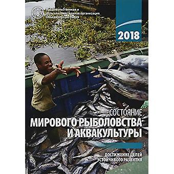 The State of World Fisheries and Aquaculture 2018 (SOFIA) (Russian Ed