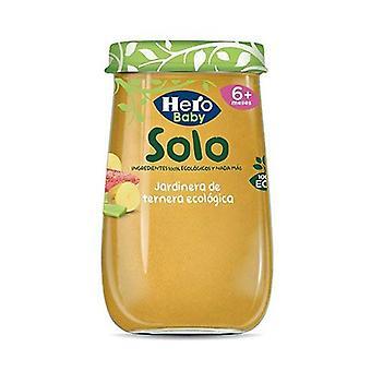 Hero Baby Solo Eco Veal Planter 190 g