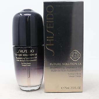 Shiseido Future Solution Lx Replenishing Treatment Oil  2.5oz/75ml New With Box