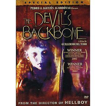 Pedro Almodovar - Devil's Backbone [DVD] USA import