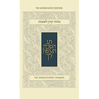 Koren Sukkot Mahzor, Ashkenaz, Compact